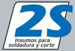 2s-logo-1619013552